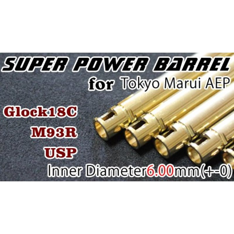 Orga Super Power Barrel 6.00mm Inner Barrel TM18C AEP