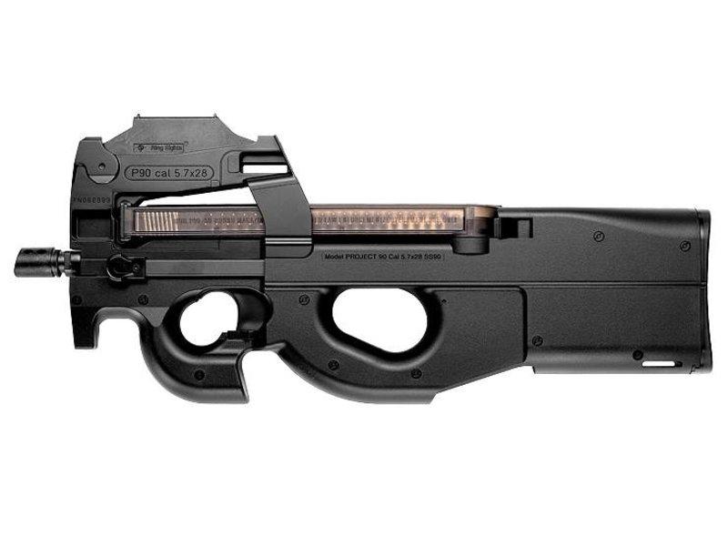 Tokyo Marui P90 (Black)