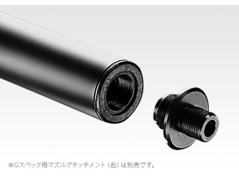 Tokyo Marui L96 AWS (Black)
