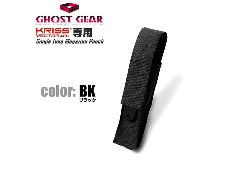 Ghost Gear Single Magazine Pouch Kriss Vector (Black)