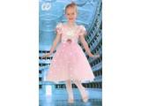 Baby feestkleding kinderen: Ballerina