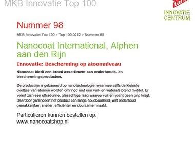 SME Innovation Top 100