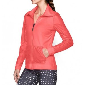 Under Armour Women's UA Studio Essential Jacket