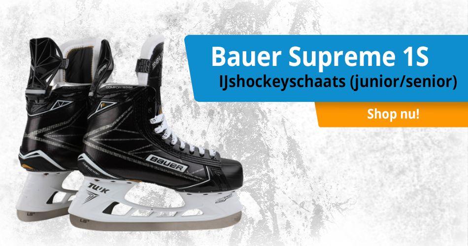 Bauer Supreme 1S