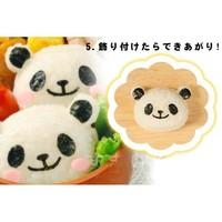 Panda Onigiri Set