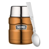 thumb-Stainless King™ Food Jar (0.47L - Koper/Copper)-1