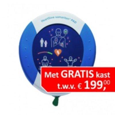 Medisol Heartsine Samaritan PAD 500P PAD500P