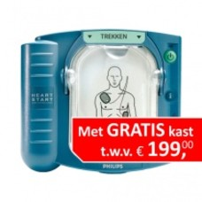 Medisol Philips Heartstart HS1