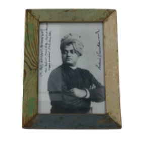 Fotolijst India sloophout
