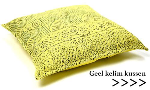 Geel kelim kussen