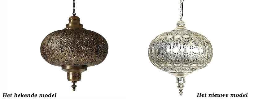 De nieuwe oosterse lampen en de verschillen