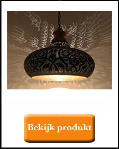 Mat zwarte open filigrain lamp met gouden binnenkant