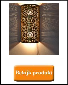 Gouden filigrain wandlamp