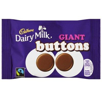 Cadbury Giant Buttons 40 gram