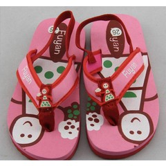 Fuyan Slippers Pop