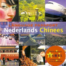 Lifen Wu Nederlands Chinees Language Passport - Compacte taalcursus