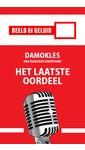 Ernst Lissauer Damokles - Het laatste oordeel