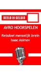 Isaac Asimov Reisdoel menselijk brein