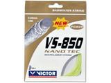 Victor Victor VS-850