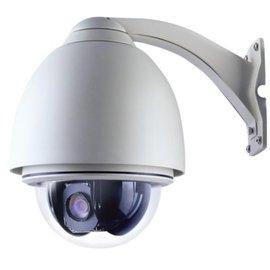 SecuEasy SecuEasy Pant Tilt zoom camera, 27x optische zoom, buiten camera met infrarood verlichting