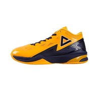 Lightning II Color Yellow / DK Marine Blue