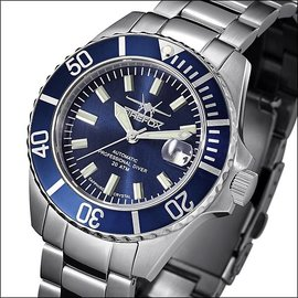 Firefox Watches  Firefox Automatic Diver Watch Blue  200 Meter