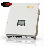 Omnik Omniksol / Omnik 20.0K-TL omvormer inclusief Wifi