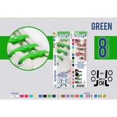 Shoeps Elastische veter groen 8 stuks