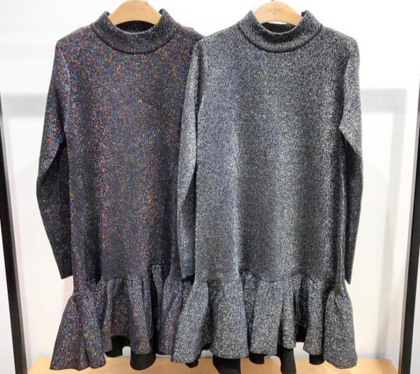 SILVER SPARKLE DRESS