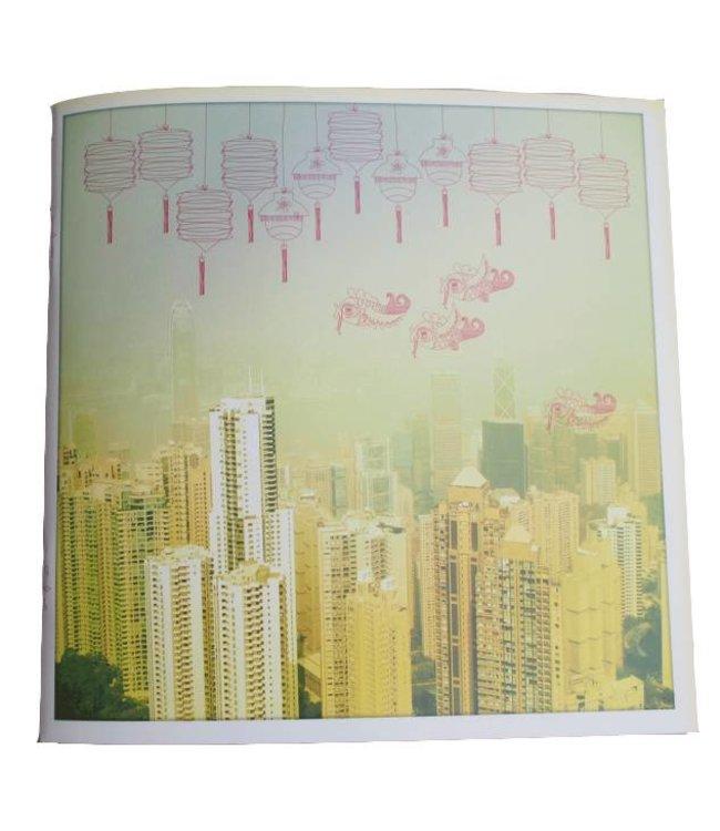 Wowgoods Schrift Hong Kong Peak