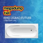 Riho Ligbad Future 170X75X41 cm wit