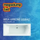 Wisa Ligbad Arrone wit 170X75X43 cm