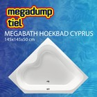 MegaBath Hoekbad Cyprus 145X145X50 Cm