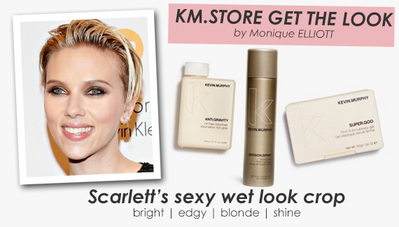 Inspiratie: Scarlett Johanssons short hair wetlook