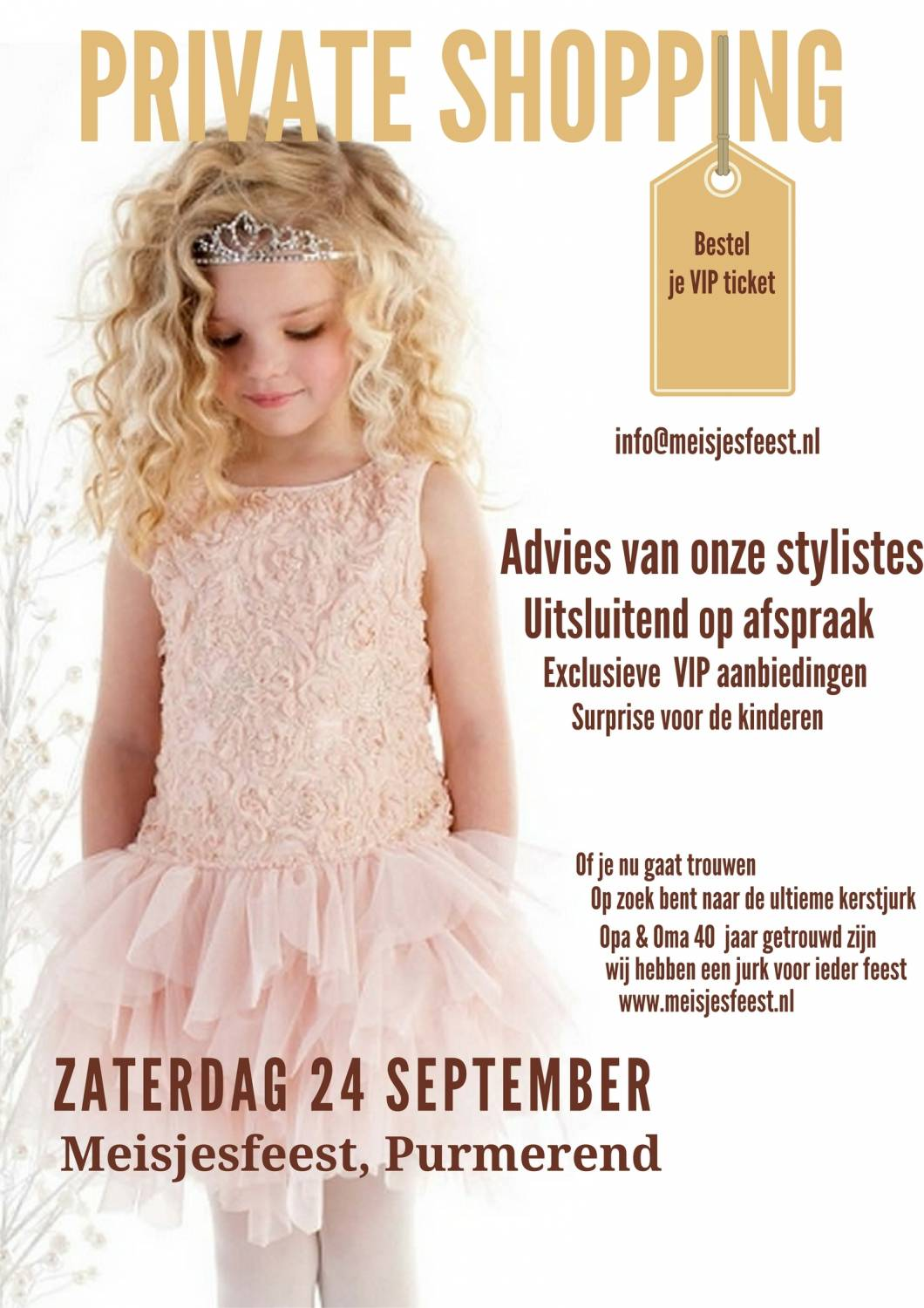 Private Shopping Event