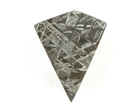 Questions about meteorites