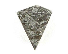 Vragen over meteorieten