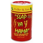 Slap Ya Mama Cajun Seasoning Hot