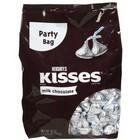 Hersheys Kisses Milk Chocolate Party Bag 1,13 Kg