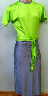 Sarong / Wrap-Around-Skirt Glamorous