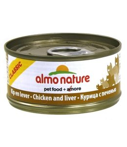 24x almo nature cat kip/lever