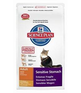 Hill's feline adult sensitive stomach