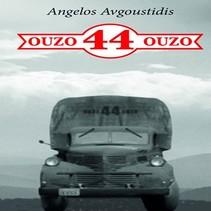 OUZO 44 OUZO