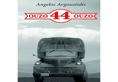 Avgoustidis, Angelos OUZO 44 OUZO