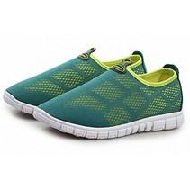 Ademende Mesh Sneakers 41 Licht Groen