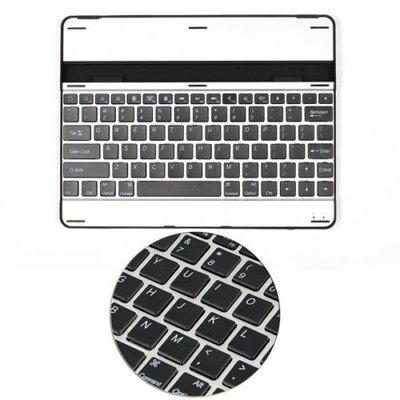 iPadspullekes.nl iPad hoes met toetsenbord aluminium grijs
