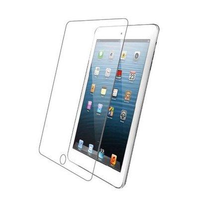 iPadspullekes.nl Screenprotector iPad Pro 9.7 (Glas)