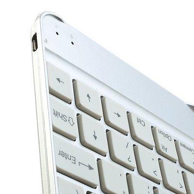 iPadspullekes.nl iPad Air 2 toetsenbord bluetooth aluminium wit