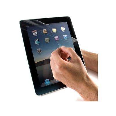 iPadspullekes.nl iPad 2017 screenprotector