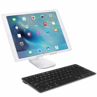 iPadspullekes.nl iPad Pro 10,5 draadloos bluetooth toetsenbord zwart